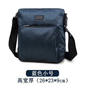 Weierlun Korean-style nylon messenger bag men's bag (Blue small)