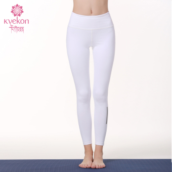 White female stretch slim fit yoga clothes pants yoga pants (White)