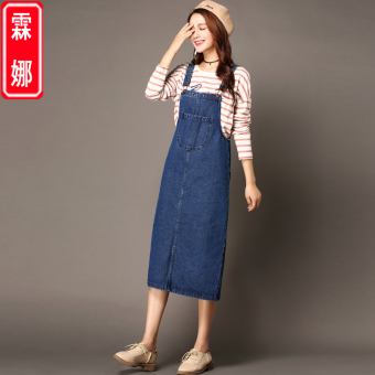 Wild denim solid color women dress strap dress (Dark blue color)