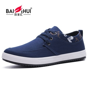 Wild New style men's male shoes breathable canvas shoes (Blue)