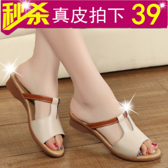 Women's Fashion Plus Size Leather Flat Slippers with Single Band Color Varies (Beige)
