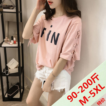 Women's Korean-style Plus Size Short Sleeve T-Shirt (Pink)