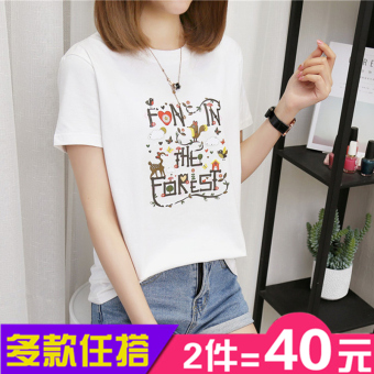Women's Korean-style Plus Size Slimming Short Sleeve T-Shirt (388 bird-white)
