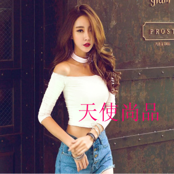 Women's Korean-style Revealing Boat Neck Halter Off Shoulder Long Sleeve T-Shirt (White)
