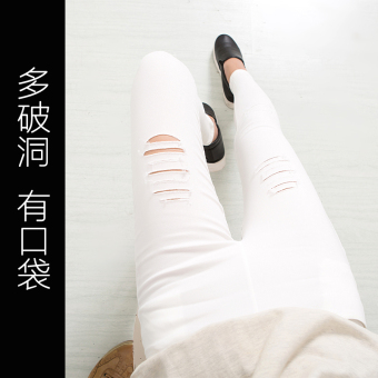 Women's Korean-style Ripped Skinny Pants Color Varies - Thick - Thin (White multi-with holes with pockets)