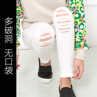 Women's Korean-style Ripped Skinny Pants Color Varies - Thick - Thin (White w multi-with holes no with pockets)
