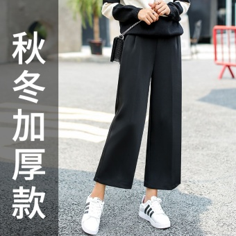 Women's Korean-style Straight Wide Leg Cropped Pants - Black (Thick-black ankle-length)