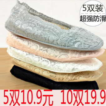 Women's spring and summer thin socks lace no-show socks (1 black 1 skin 1 white 1 gray 1 Powder)