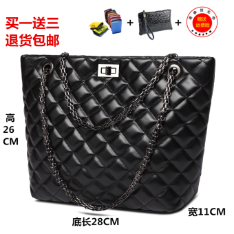 Women's Stylish Quilted Large Capacity Crossbody Bag