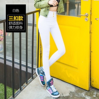 Women's Thin High Waist Skinny Tight Pants Color Varies (Button sewing version of white)