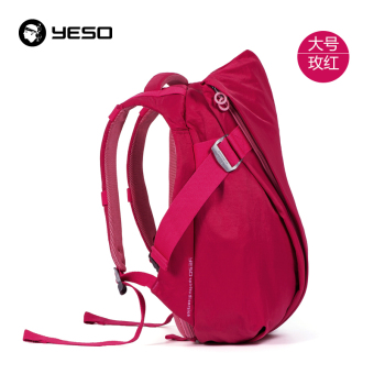Yeso casual large capacity Computer Sports backpack (Large rose)
