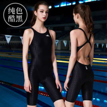 Yingfa female professional tournament one-piece swimsuit (Solid color cool black)