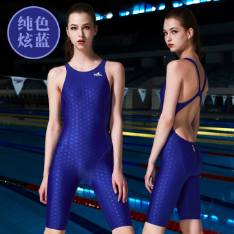 Yingfa female professional tournament one-piece swimsuit (Solid color Hyun blue)
