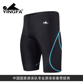 Yingfa men short quick-drying Plus-sized swimming trunks (Black [Y2608-1]-buyers favorite models)