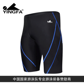 Yingfa men short quick-drying Plus-sized swimming trunks (Black [Y2615-1]-buyers favorite)