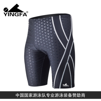 Yingfa men short quick-drying Plus-sized swimming trunks (Grey Black)