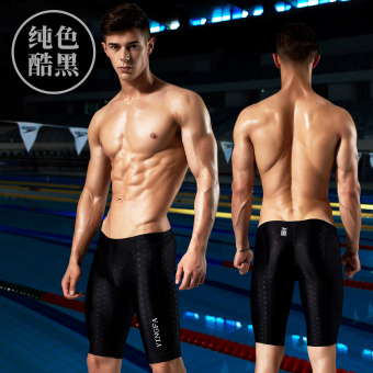 Yingfa VISHARK leather professional tournament short swimming trunks professional swimming trunks (Cool black)