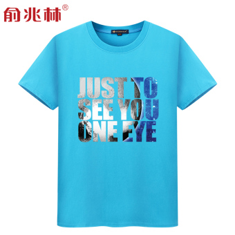 Yuzhaolin cotton gradient lettered printed men's round neck short sleeved t-shirt (Sky blue color (just to blue))