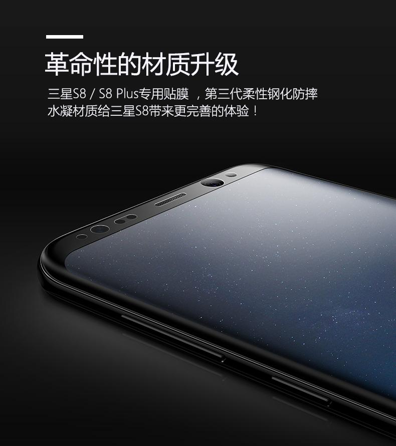 ... Rekomendasi] Ringke Asli Samsung s8 Kaca anti panas pelindung layar lembut s8 + ...