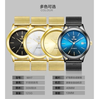 ... Genuine] 2017 NEW TEVISE Men Watches Gold Mesh SteelAutomatic Mechanical Watch Luxury ...