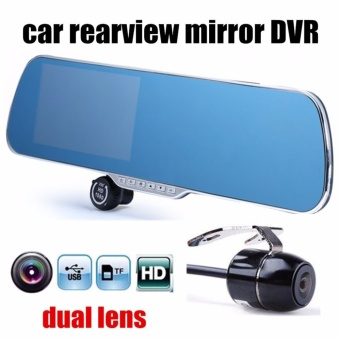 1080P HD Dual Lens Car Vehicle Backup Cameras Recorder support Reverse Parking (Black) - intl