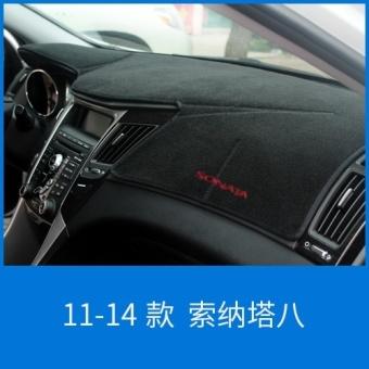 11-15Hyundai Sonata central control instrument panel mat - intl - 2
