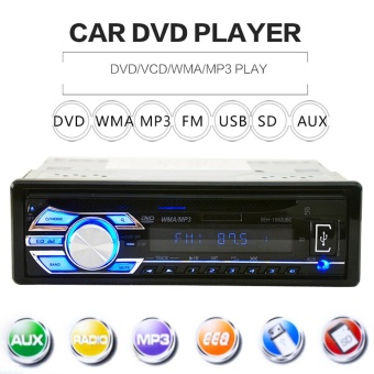 1563U 12V Car Audio Stereo USB SD Mp3 Player AUX DVD CD Player Remote - intl