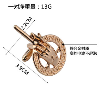 2016 NEW game of thrones 3.9X2.2CM hand of the king golden alloy Cufflinks for mens cosplay props cuff buttons shirt cuff links A - Intl - 2