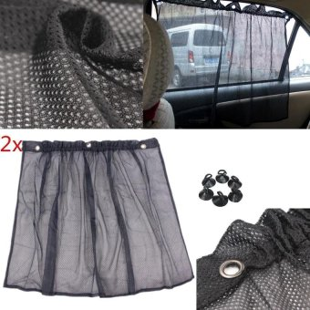 2pcs Car Sun Shade Side Window Curtain Auto Interior UV Protection+Suction cups(black) - intl