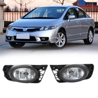 2PCs Driving Light Fog Lamps With Wiring Harness for Honda CivicFA1/FA4 09-11 - intl