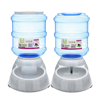 3.5L L arge Automatic Pet Feeder Drinking Fountain for Cats Dogs Bowl Pets Water and Food Dispenser Pets Supply - intl