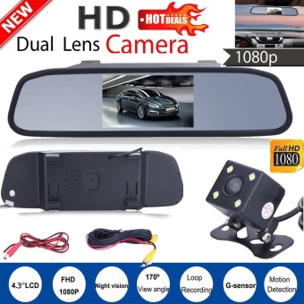 4.3 Car TFT LCD Mirror Monitor+Wired Reverse Car Rear View BackupCamera Kit - intl Price Philippines