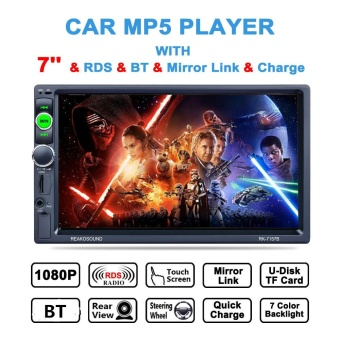 7 Inch 2 DIN Bluetooth Mirror Link Steering Wheel Control In Dash HD Touch Screen Car Video Stereo Player AM / FM / RDS Radio - intl