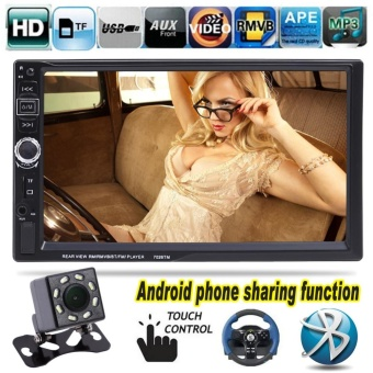 7 inch 2 Din Bluetooth Touch Screen Car Radio MP4 with Camera Hands-Free Call for Android Phone - intl - 2