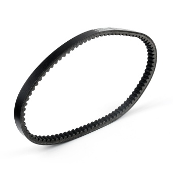 Areyourshop Premium Kevlar Drive Belt For Honda FES250 Foresight250 98-05 Forza 250 NSS250 - intl Price Philippines