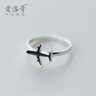A'ROCH Korean-style black female small airplane ring silver ring