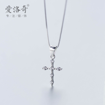 A'ROCH Korean-style female diamond set cross necklace silver necklace