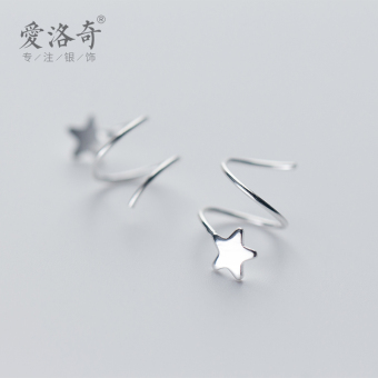A'ROCH s925 Korean-style female spring spinning earrings stud