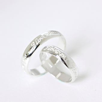 Athena & Co. Premium 925 Silver Couple Rings - I Love You Price Philippines