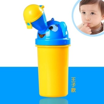 Baby car mounted travel portable children's urine is