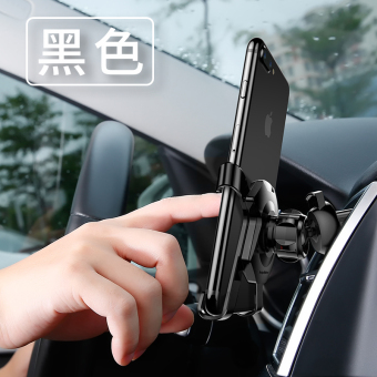 BASEUS the outlet unversal universal type car support car mounted mobile phone holder