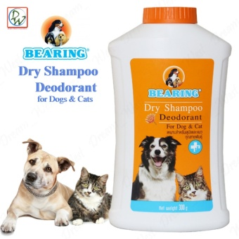 Bearing Dry Shampoo Deodorant for Dogs & Cats 300g Price Philippines