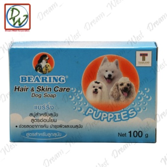 Bearing Hair & Skin Care Dog Soap 100g (for Puppies) Price Philippines