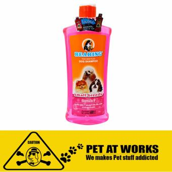 Bearing Small Breed Tick and Flea 150ML Dog Shampoo Price Philippines
