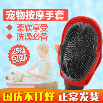 Big dog double-sided massage gloves