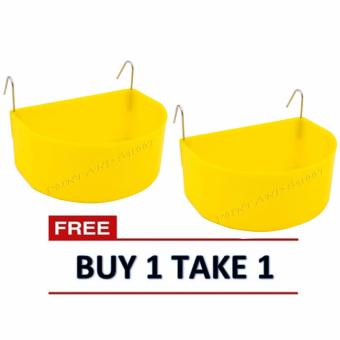 Bird Water/Food Feeder for Bird Cage (5x12x9cm) - Yellow