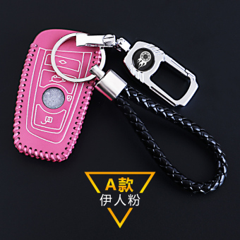 BMW gt525li3/320lix3x4 key package car leather key shell Buckle