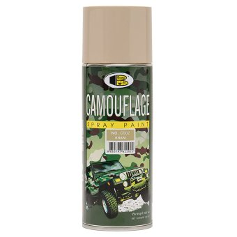Bosny No. C002 Spray Paint (Camouflage Khaki)