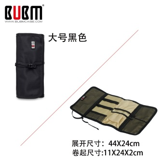 Bubm portable digital storage bag storgage bag