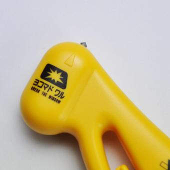 CANARY Emergency Car Escape Tool/ Seatbelt Cutter/ Window Breaker- MADE IN JAPAN, IMPORT FROM JAPAN (Yellow) (Comes W/ BoxCave Microfiber Cleaning Cloth) - 2